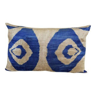 Royal Blue & Beige Silk Velvet Pillow For Sale