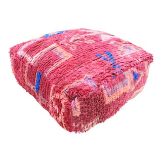 Moroccan Hand Woven Unstuffed Pouf For Sale