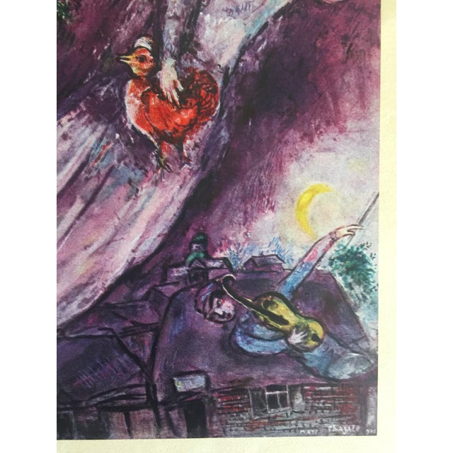 "Lithograph Marc Chagall Vintage 1947 Rare Limited Edition "" Le Filigrane Violet "" Lithograph Print For Sale - Image 7 of 12"