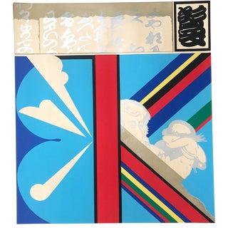 Shiro Fukazawa Pop Art Serigraph Wig 1973 For Sale