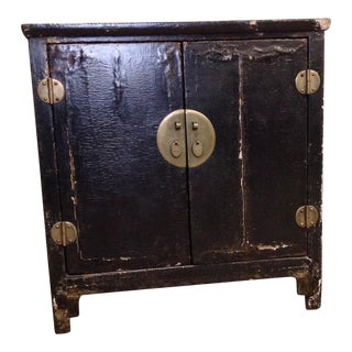 Antique Chinese Qing Style Cabinet