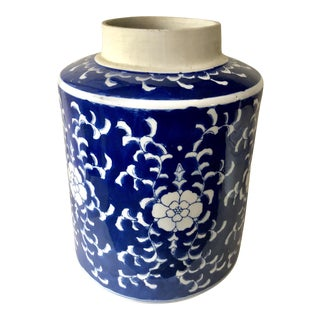 Large Blue & White Jar For Sale