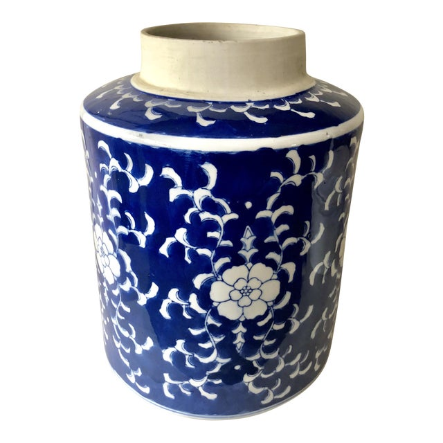 Large Blue & White Jar For Sale