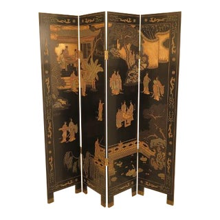 Chinese 4 Panel Incised Carved Room Divider Screen For Sale