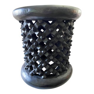 "African Bamileke Wood Spider Stool/Table 17.5"" H by 17.5 "" D Cameroon For Sale"