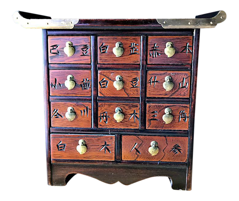 Attirant Asian Apothacary Spice Herb Cabinet
