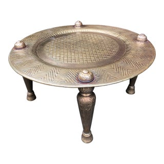 Vintage Indian Etched Brass Coffee or Side Table For Sale