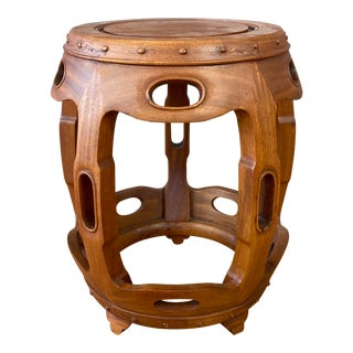 1950s Chinese Carved Teak Garden/Drum Stool For Sale