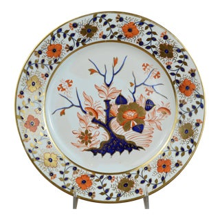 Late Georgian Crown Derby Old Japan Porcelain Dinner Plate For Sale