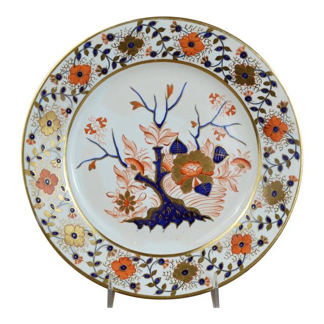 Late Georgian Crown Derby Old Japan Porcelain Dinner Plate For Sale