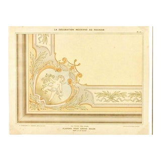 Antique Ceiling Decor, C. 1890 For Sale