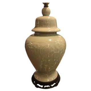 1970s Celadon Ginger Jar Lamp With Pierced Wooden Base For Sale
