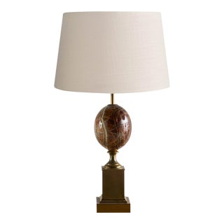 Philippe Barbier Onyx & Brass Lamp, Circa 1970 For Sale