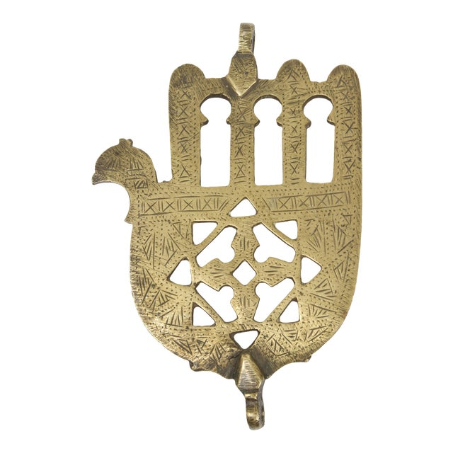Moroccan Jewish Judaica Khamsa For Sale