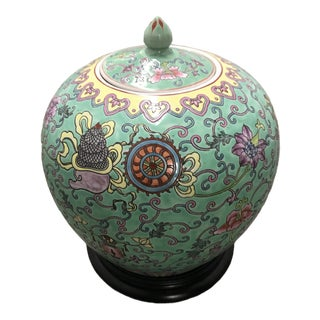 Vintage Chinoiserie Wintergreen Ginger Jar For Sale