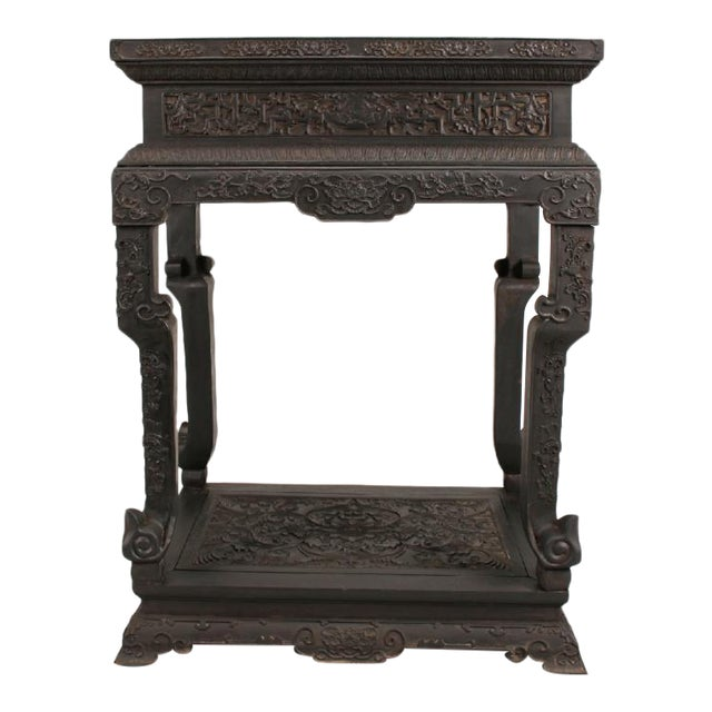 Antique Chinese Zitan Side Table For Sale