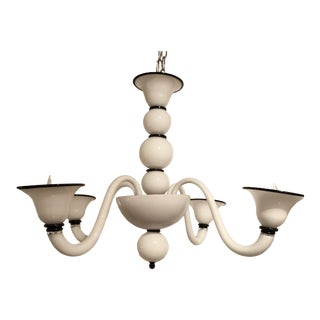 Italian Modern Black and White Glass Chandelier For Sale