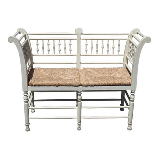 Vintage French Country Off White Bench Settee W Rush Seat and Surround Backrest For Sale