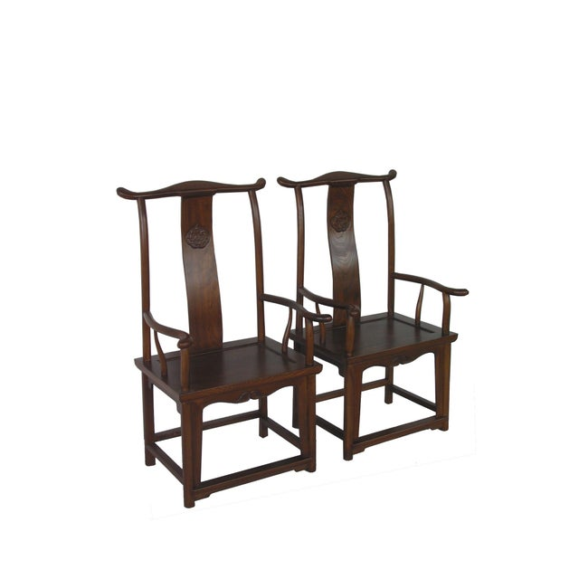 Asian Chinese High Yokeback Armchair For Sale - Image 3 of 5