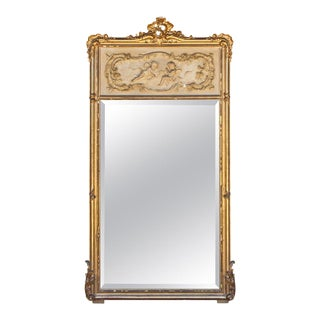 Antique French Gilt Louis XV Style Trumeau Mirror With Plaster Panel For Sale