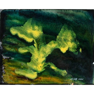 Untitled II by Ming Chiao Kuo, 1984, Enamel on Copper, Framed