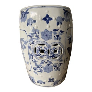Petite Blue and White Chinese Porcelain Garden Stool For Sale