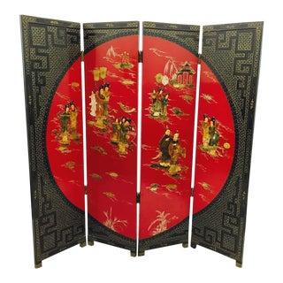 Vintage Asian Room Divider Screen For Sale