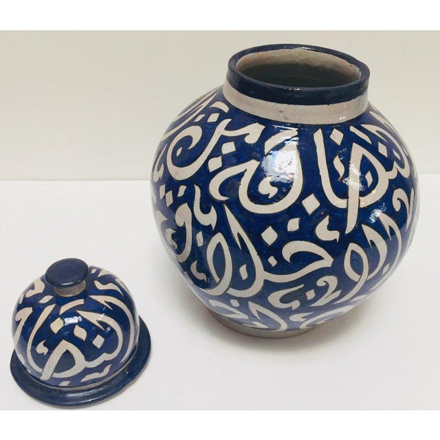 Moroccan Ceramic Blue Urn From Fez With Arabic Calligraphy For Sale - Image 4 of 12