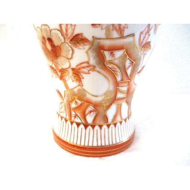 1980s Vintage Japanese Porcelain Coral Cherry Blossom Vase