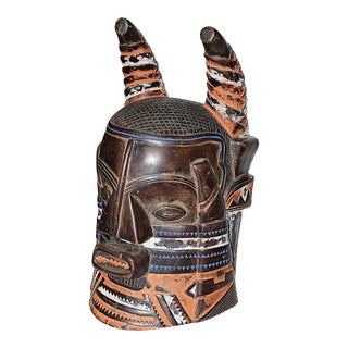 African Han Carved Mask For Sale