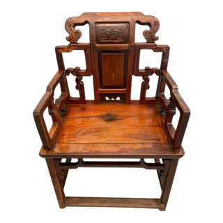 Antique Chinese Carved Armchair For Sale