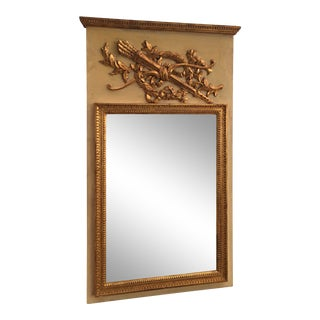 French Antique Gilt Gold Trumeau Pier Mirror For Sale