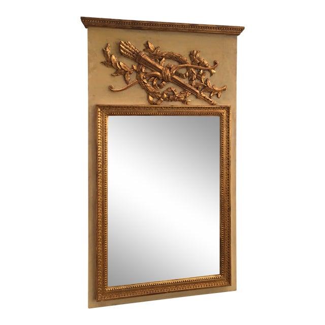 French Antique Gilt Gold Trumeau Pier Mirror For Sale