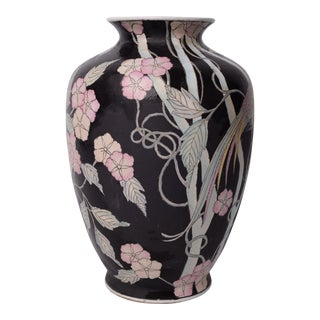 (Final Markdown) Vintage Chinoiserie Vase Floral Botanical Bird Motif Hand Painted Ceramic For Sale