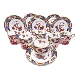 Vintage Spode Shima Demitasse Cups - Set of 6 For Sale
