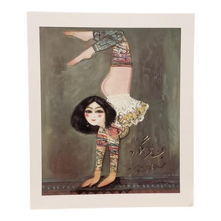 "Nasser Ovissi (Iranian, 20th C.) ""Acrobat"" Original Signed Lithograph For Sale"