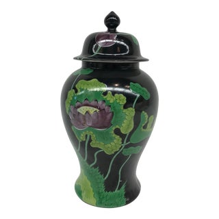 Black Chinoiserie Lotus Flower Jar