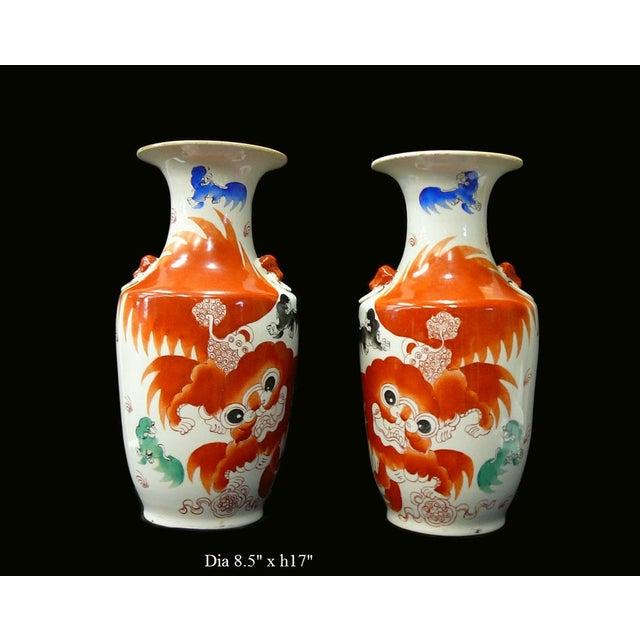 Chinese White Porcelain Orange Foo Dog Vases - 2 - Image 2 of 6