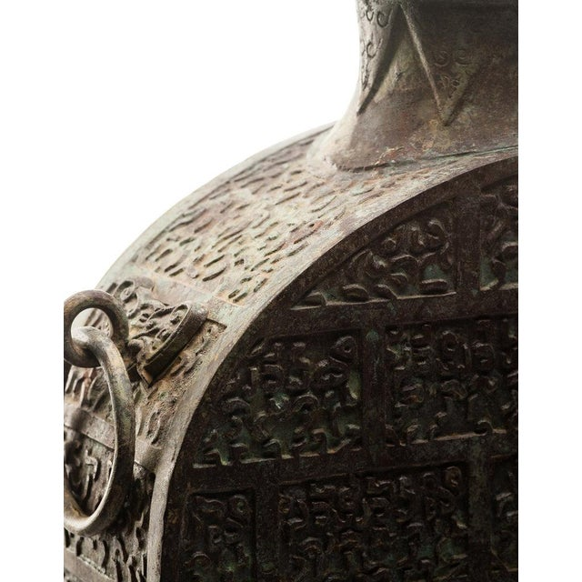 Inspired by ancient Chinese ceremonial vessels, the Daria lamp is ineffable with its curvaceous structure and ornate...