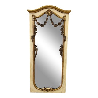 French Trumeau Wall Mirror For Sale