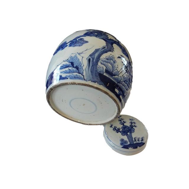 LG Blue and White Porcelain Ginger Jar - Image 7 of 10