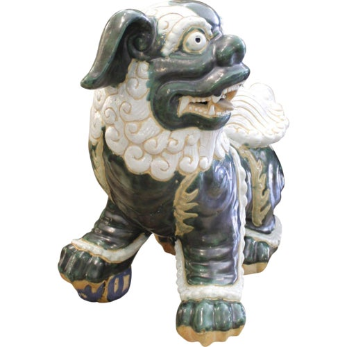 Glazed in Dark Green and Cream, These Fanciful Vintage 20th Century Foo Dog Figures Have Wonderful Details: the Fur With...