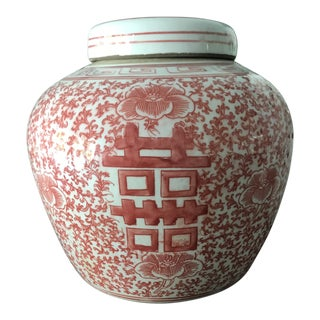 Orange Double Happiness Ginger Jar For Sale