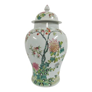 Chinese Floral Porcelain Urn