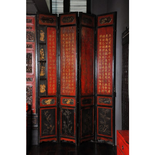 This stunning screen is comprised of beautiful hand-painted and carved panels featuring cartouches of floral motifs, leafy...
