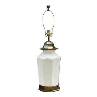 Chapman Stylized Ginger Jar Table Lamp For Sale
