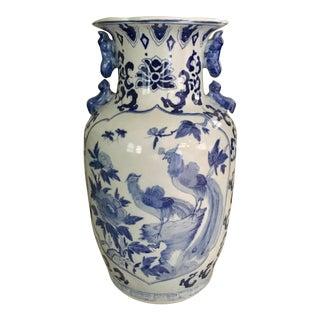 Vintage Chinese Ceramic Vase For Sale
