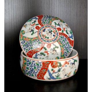 Yazaemon Genemon Imari Porcelain Lidded Bowl Preview