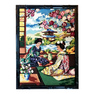 Mid 20th Century Vintage Chinoiserie Framed Needlepoint Art For Sale