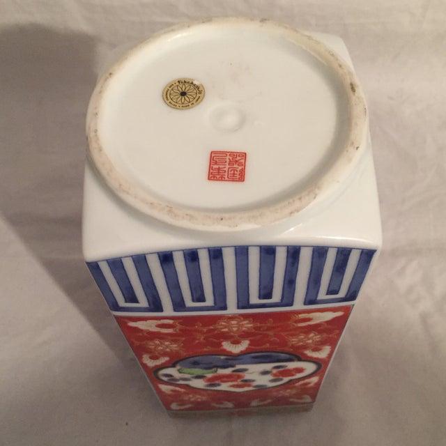 Ceramic Traditional Japanese Porcelain Column Vase For Sale - Image 7 of 8